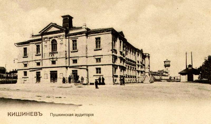 Пушкинская аудитория - откр. (2).jpg