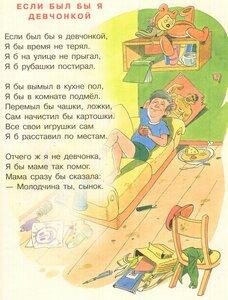 https://img-fotki.yandex.ru/get/50936/19411616.5c4/0_127ac3_39da3aa5_M.jpg