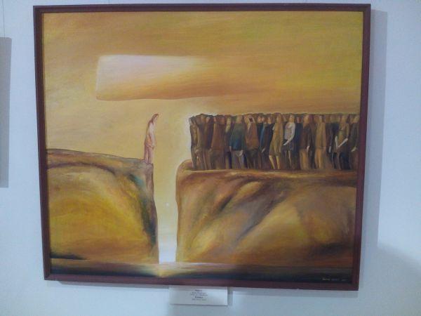 Картина навыставке