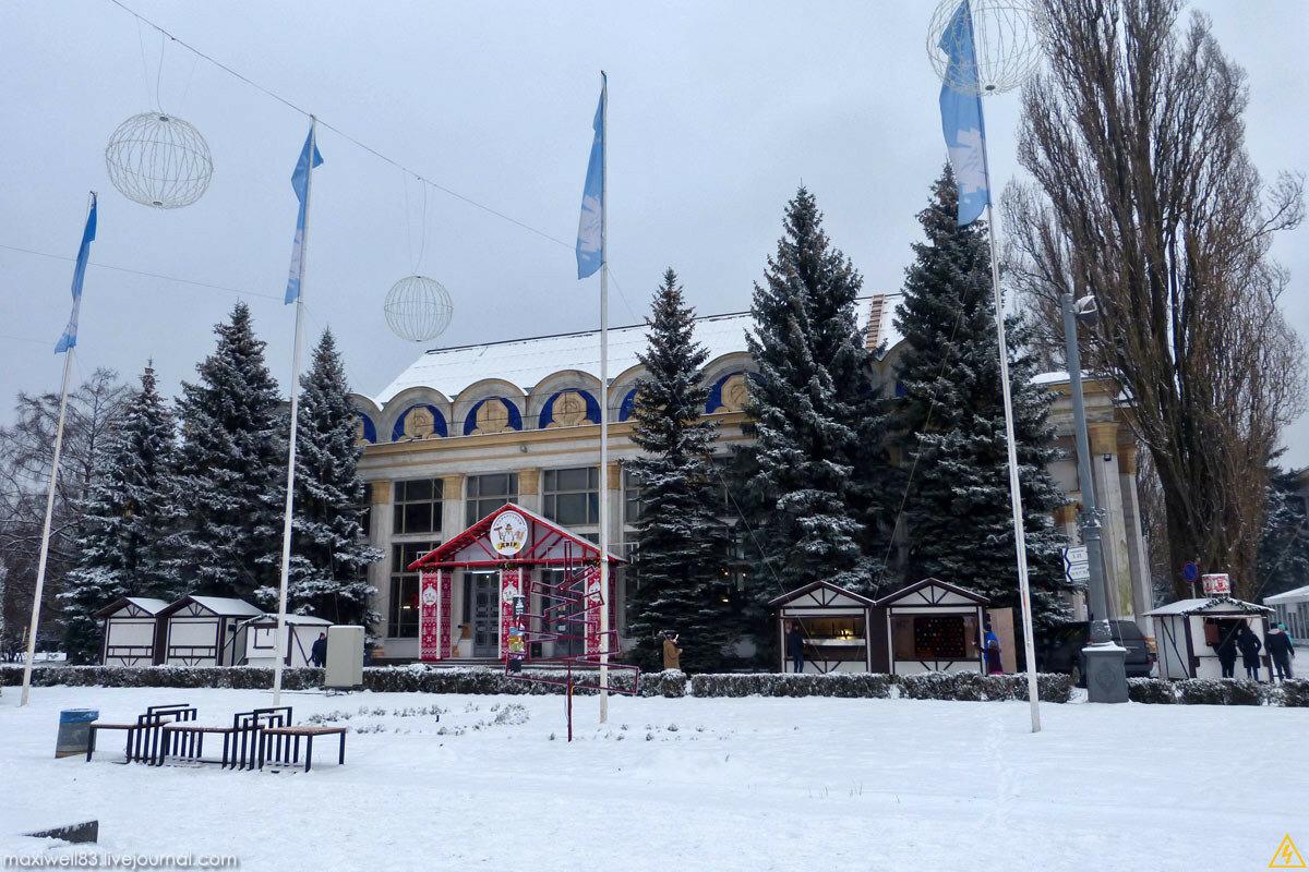 Новорічний Експоцентр України (ВДНГ)