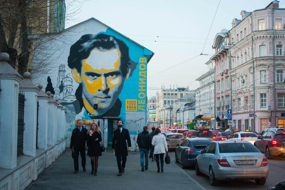 Архитектор Леонидов