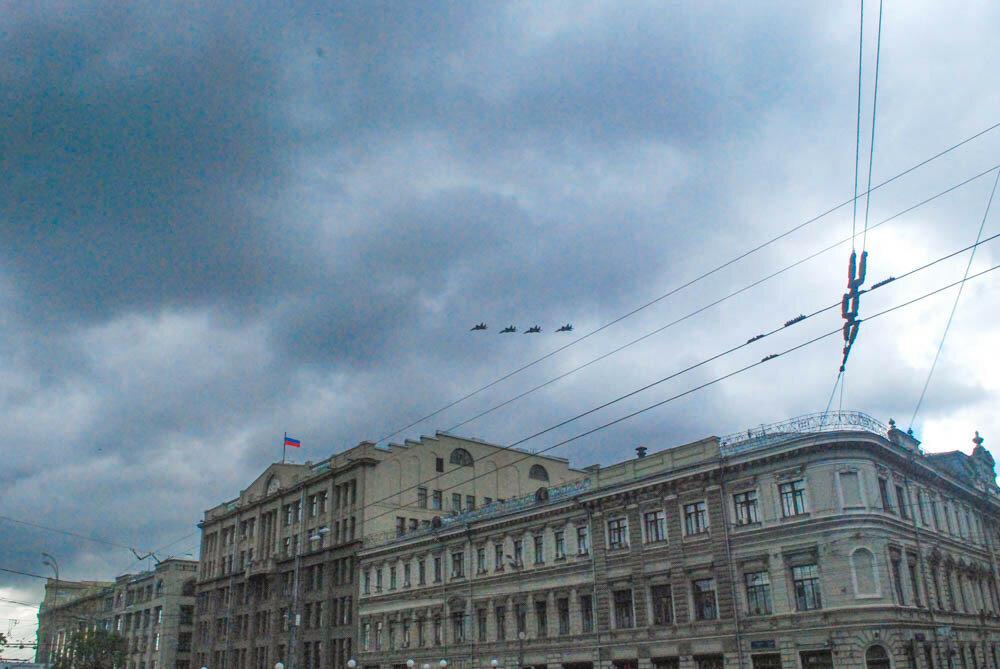 Репетиция авиационного парада