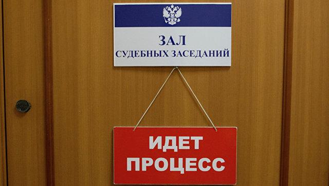 Дверь зала судебных заседаний. Архивное