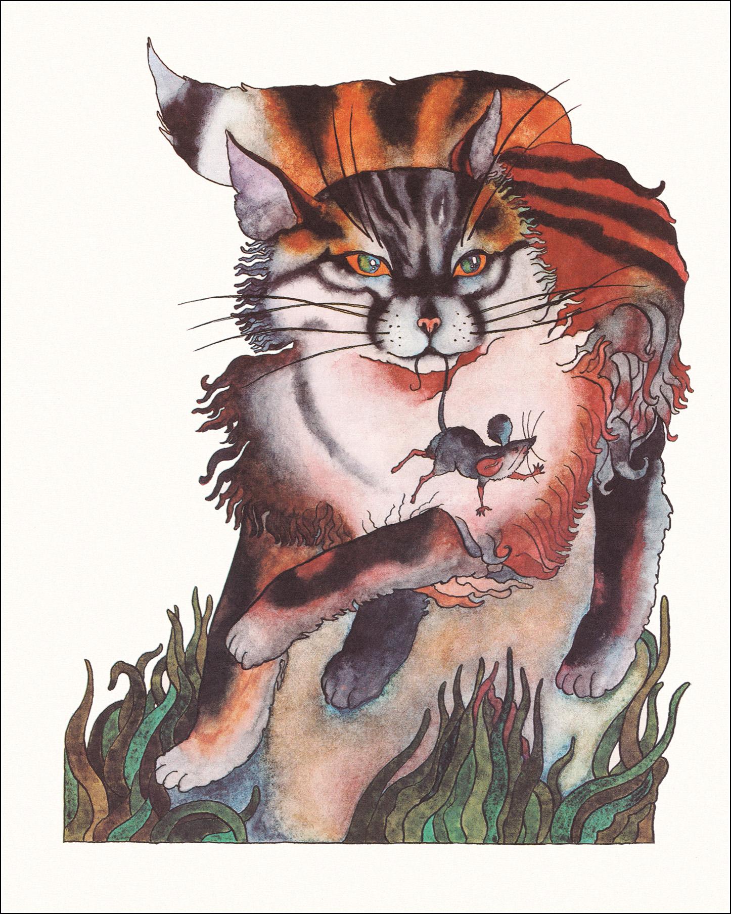Кошкин, Гром, греми по горам