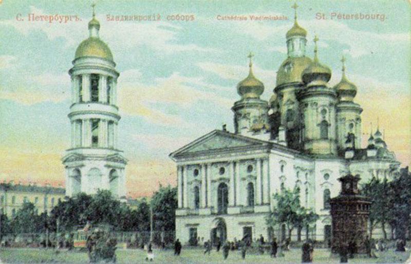 Церкви на старых открытках, дню военно-морского