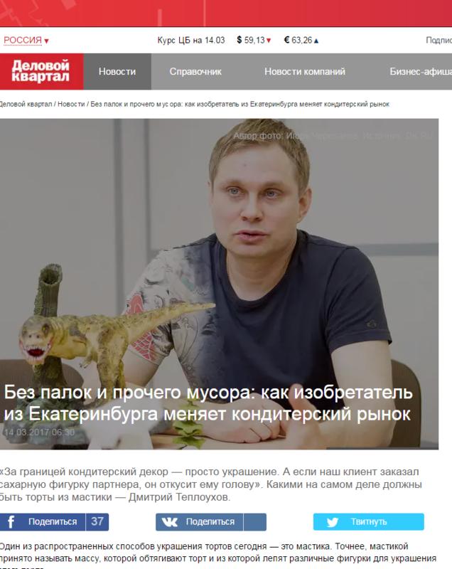 ДЕЛОВОЙ КВАРТАЛ.png