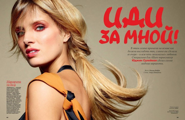 Fanny Francois for Allure Russia by Dusan Reljin