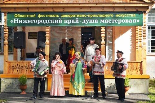 Фестиваль «Нижегородский край – душа мастеровая»