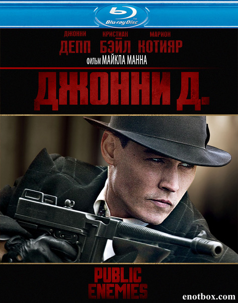 Джонни Д. / Public Enemies (2009/BDRip/HDRip)