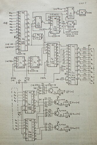 Модуль контроллера графического дисплея (МКГД). 0_1a58f8_a2d91c70_L