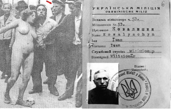 УДОСТОВЕРЕНИЕ. Львовский погром. 1941-1.jpg