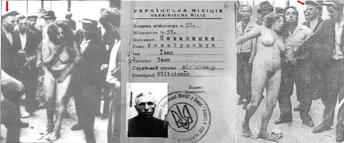 УДОСТОВЕРЕНИЕ. Львовский погром. 1941-4.jpg