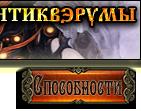 https://img-fotki.yandex.ru/get/50936/47529448.df/0_cf6ad_7be67f1e_orig.png
