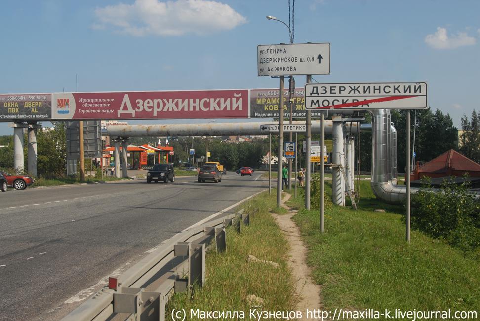 Здесь кончается Москва