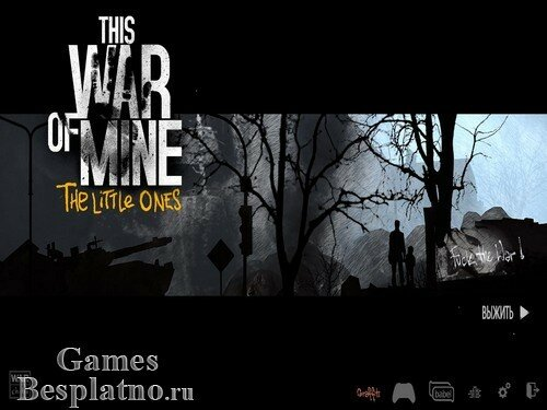 This War of Mine: The Little Ones (русская версия)