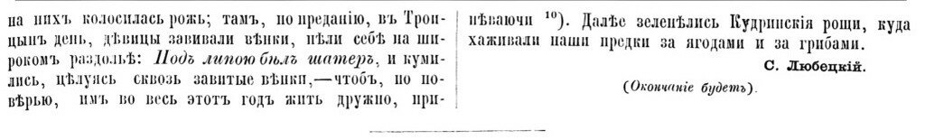 Сухарева 4-1.jpg