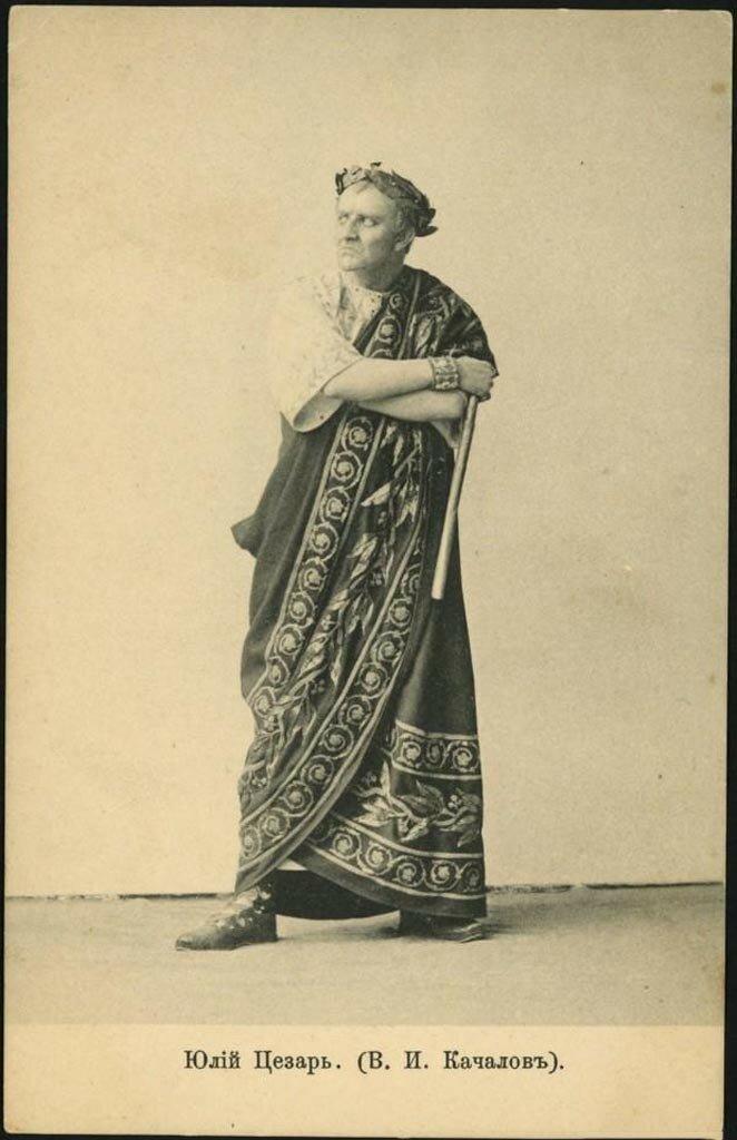 По одной версии, именно Суворин придумал сценический псевдоним «Качалов», заменивший «неблагозвучную» фамилию актёра