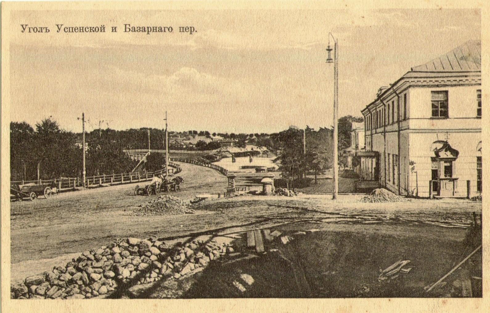 Угол Успенской улицы и Базарного переулка