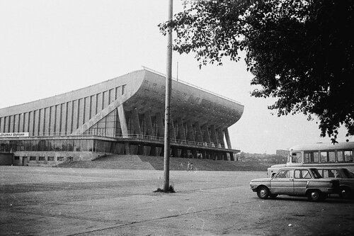 """Дворец спорта """"Юность"""" в 1970-е"""