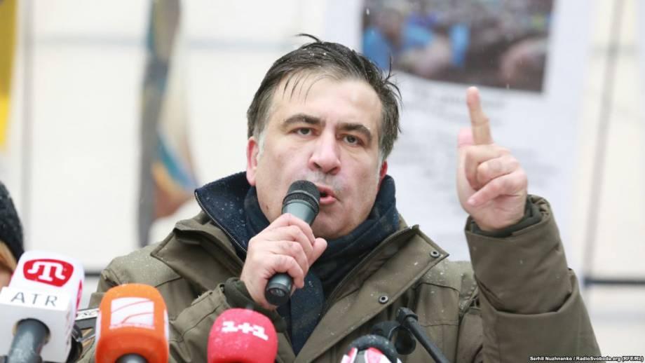 Послы «Группы семи» «внимательно следят» за развитием ситуации вокруг Саакашвили