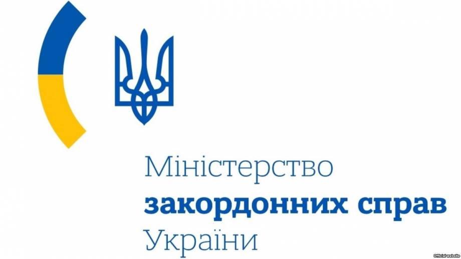 МИД: украинцы смогут въезжать в Заблуждение по упрощенной процедуре