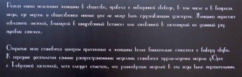 https://img-fotki.yandex.ru/get/509402/140132613.6c3/0_243f4d_fb905d2d_XL.jpg