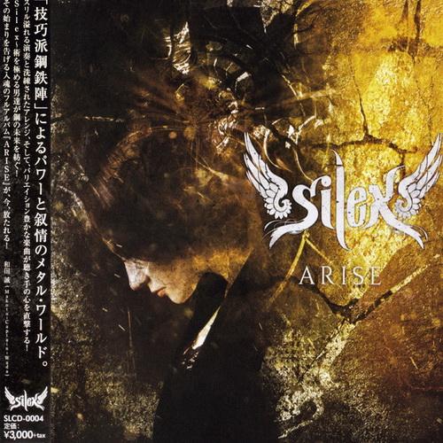 Silex - 2017 - Arise [Silex, SLCD-0004, Japan]