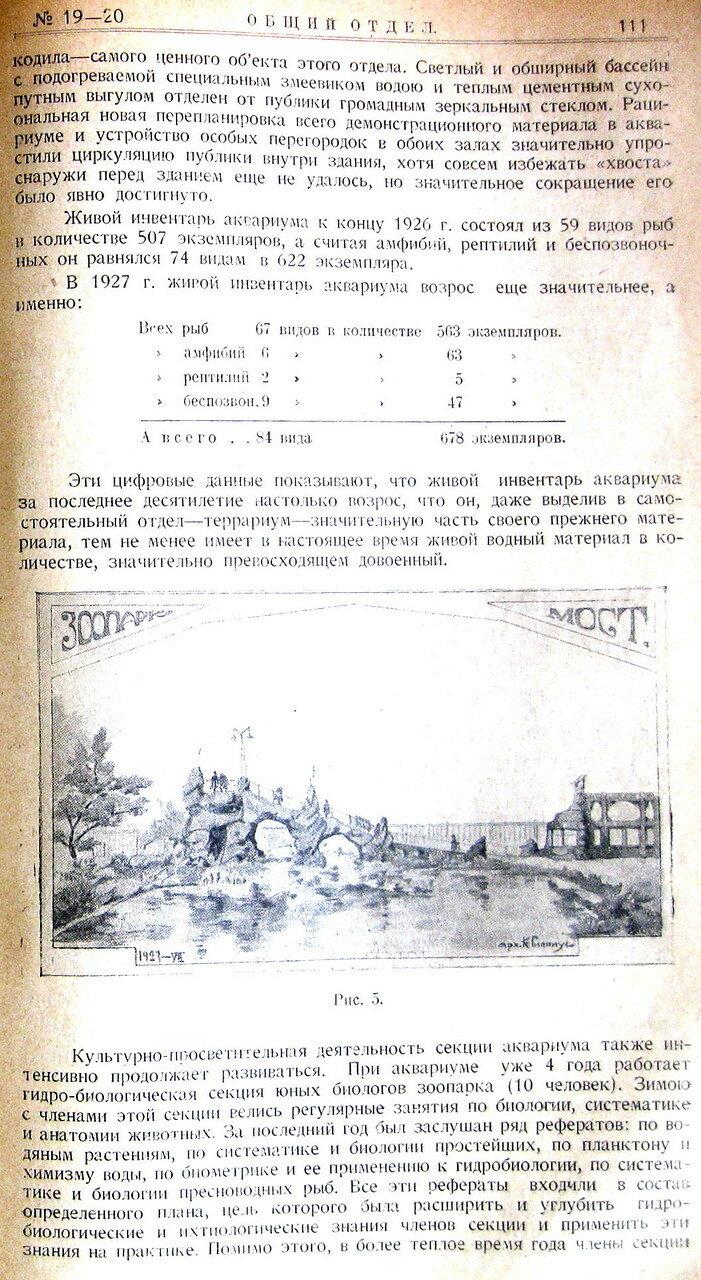 1927.111.JPG