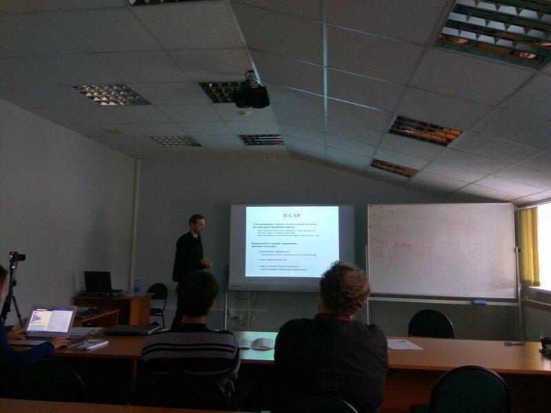 Томск - день2 - лекция, семинар, прогуглка2 - 15.jpg