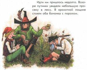 https://img-fotki.yandex.ru/get/509402/19411616.660/0_134ccb_f93634eb_M.jpg