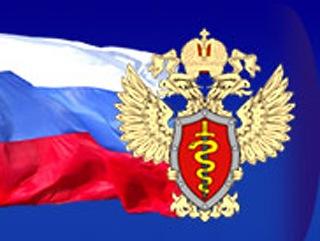 День работника органов наркоконтроля. Символика на фоне флага РФ открытки фото рисунки картинки поздравления