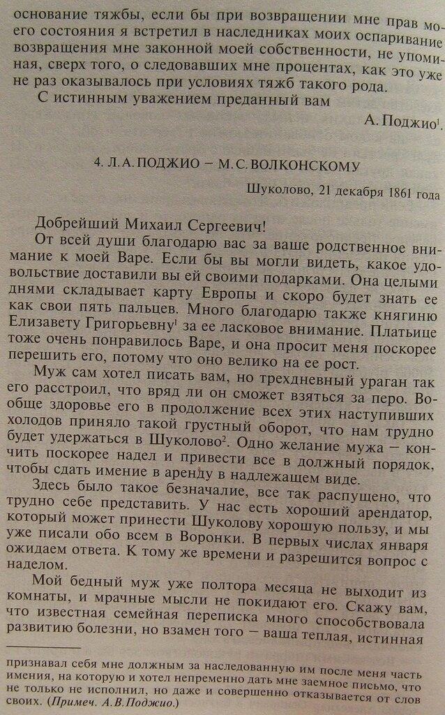 https://img-fotki.yandex.ru/get/509402/199368979.111/0_22368c_3950b6be_XXL.jpg
