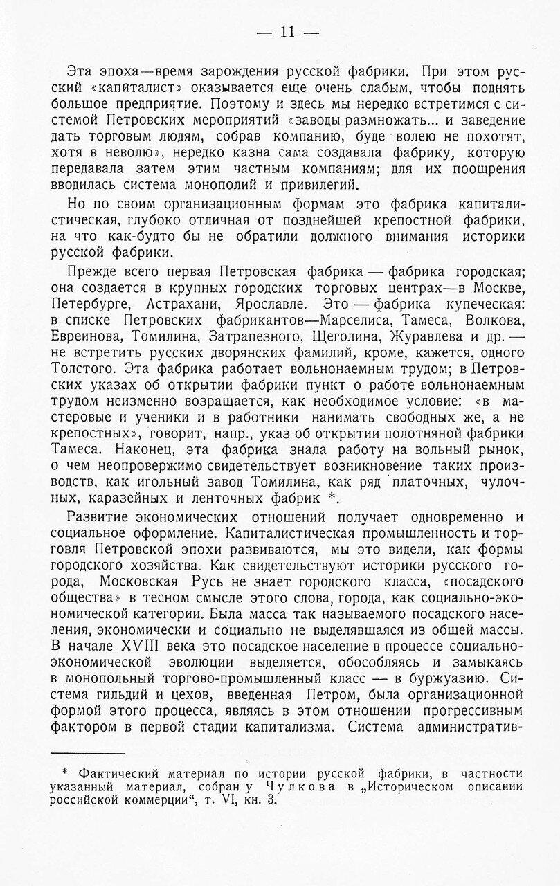 https://img-fotki.yandex.ru/get/509402/199368979.73/0_207ca3_836e0e4_XXXL.jpg