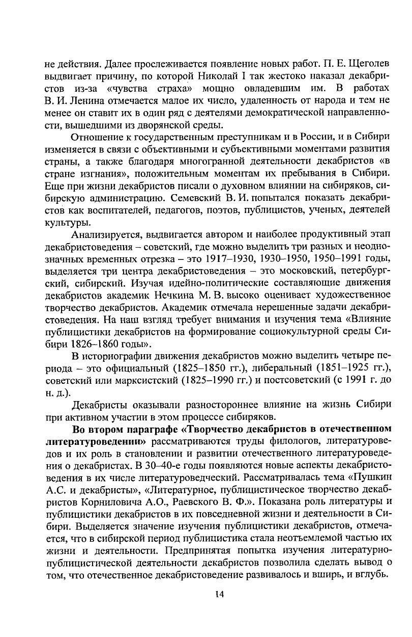 https://img-fotki.yandex.ru/get/509402/199368979.83/0_20f151_aeed51ab_XXXL.jpg