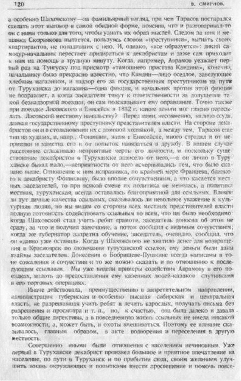 https://img-fotki.yandex.ru/get/509402/199368979.ca/0_21a2a7_4801f220_XXXL.jpg