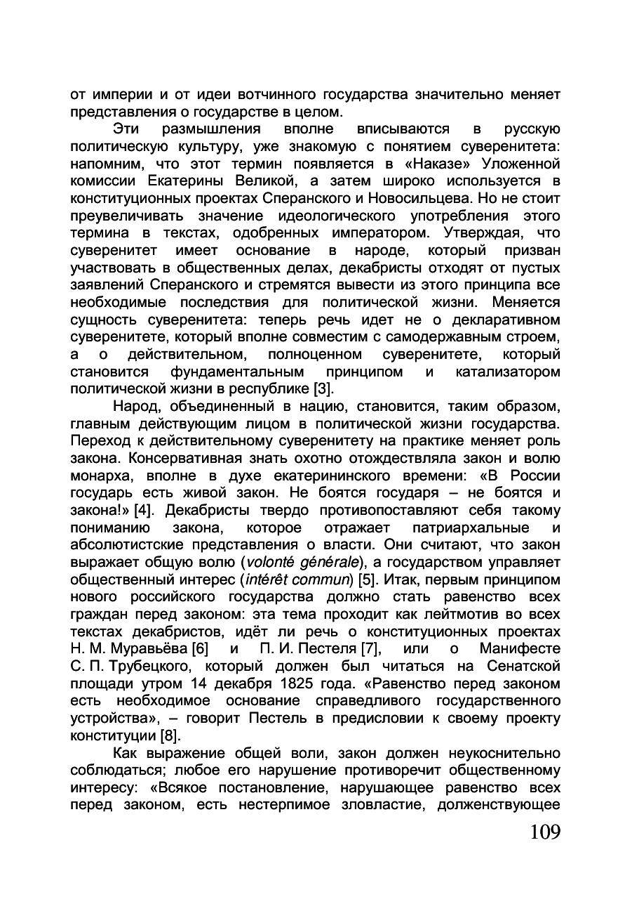 https://img-fotki.yandex.ru/get/509402/199368979.da/0_21f03e_4820eca_XXXL.png