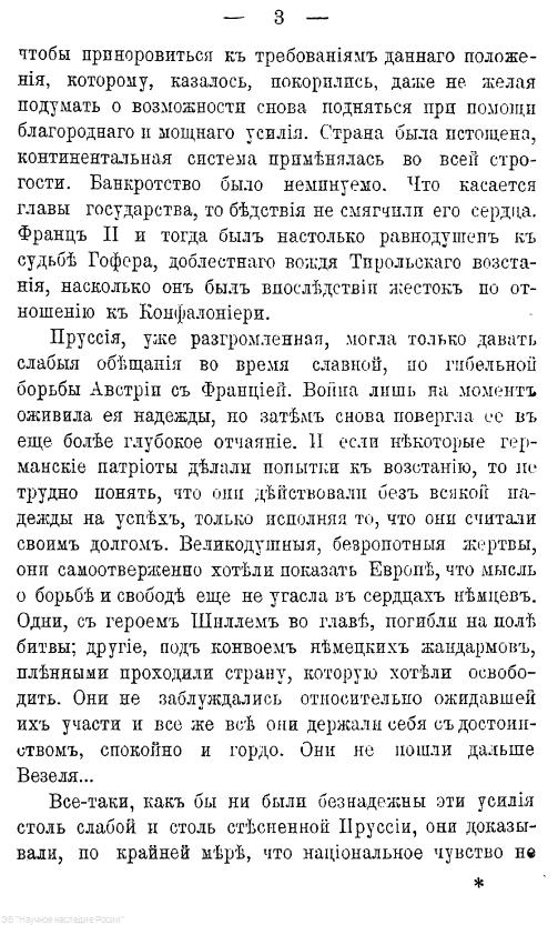 https://img-fotki.yandex.ru/get/509402/199368979.f8/0_220ebe_2495d52b_XXXL.png