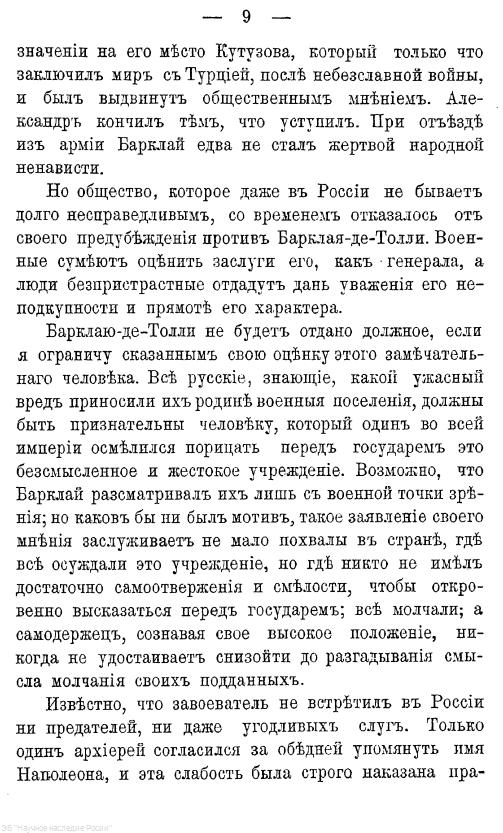 https://img-fotki.yandex.ru/get/509402/199368979.f8/0_220ec4_2ea41684_XXXL.png