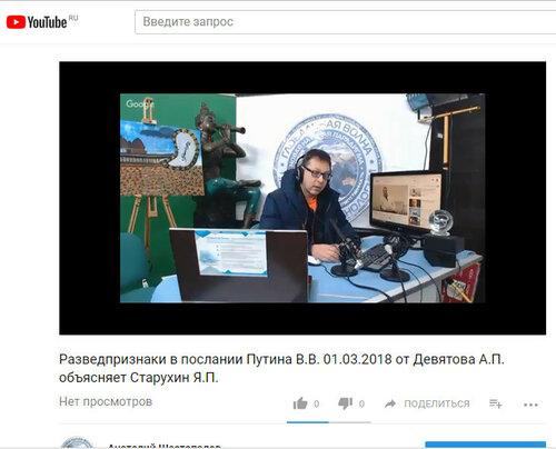https://img-fotki.yandex.ru/get/509402/223316543.5b/0_1faca2_94165a59_L.jpg