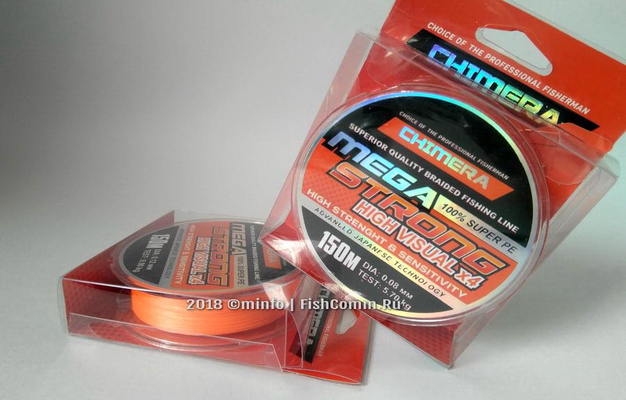 Плетеные шнуры Chimera Megastrong High Visual (Оранжевый)