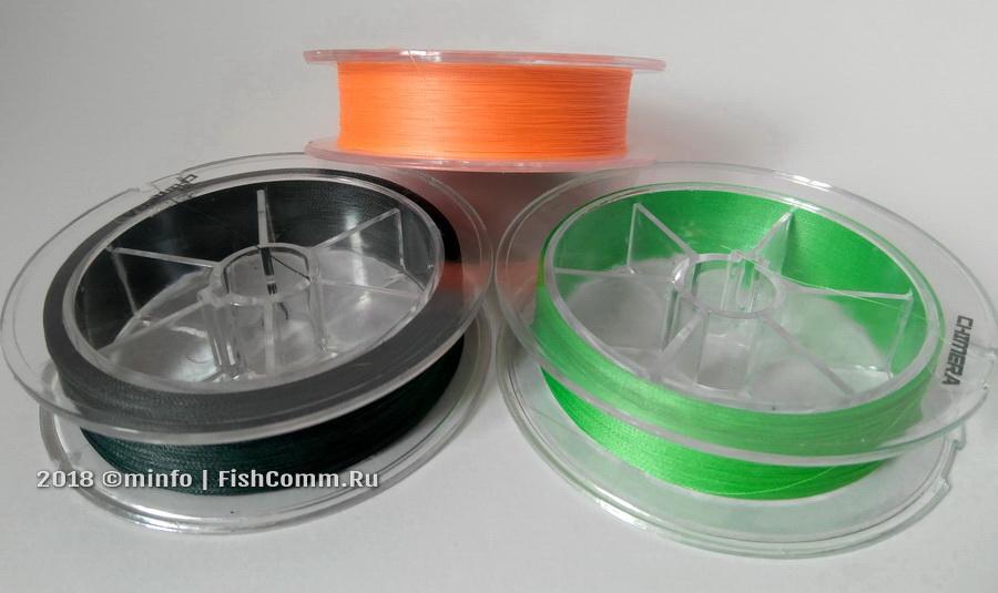 Плетеные шнуры Chimera Megastrong (три цвета)