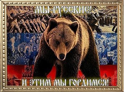 0 184189 7fd0f254 orig - Победа Российской хоккейной сборной на Олимпиаде 2018