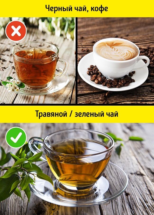 © depositphotos  © depositphotos  © depositphotos      Черный