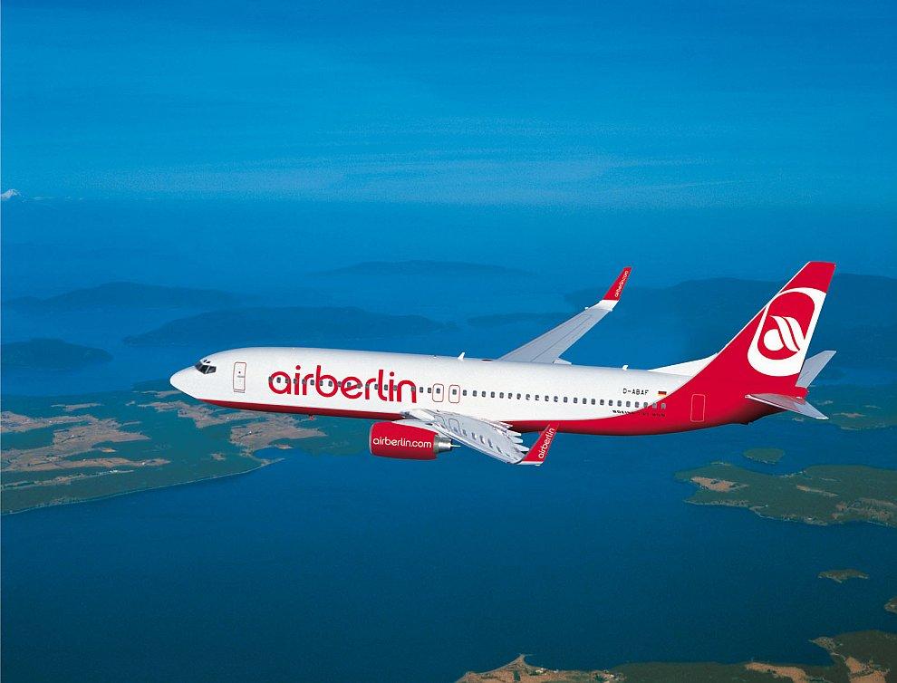 В результате тарифы почти всегда получаются на уровне обычных авиакомпаний. Однако, во-первых, вы мо