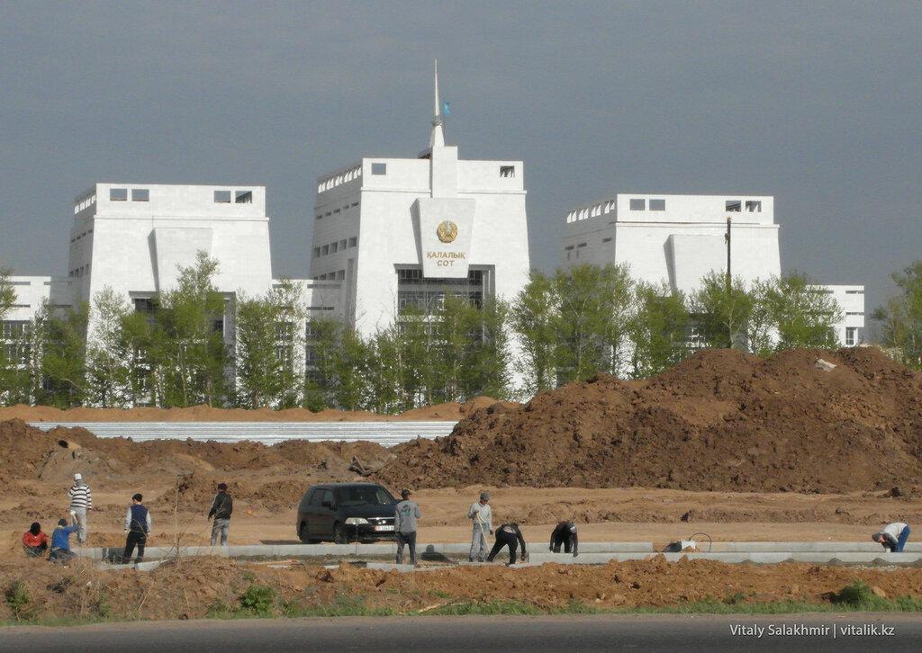 Городской суд Астаны