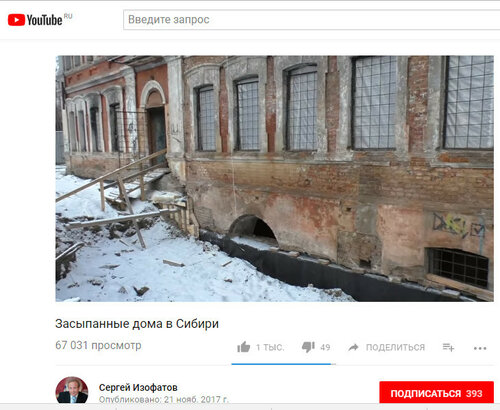 https://img-fotki.yandex.ru/get/509402/337362810.8a/0_226607_282dfd12_L.jpg