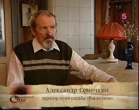 Культурный слой. Вырица (2007)