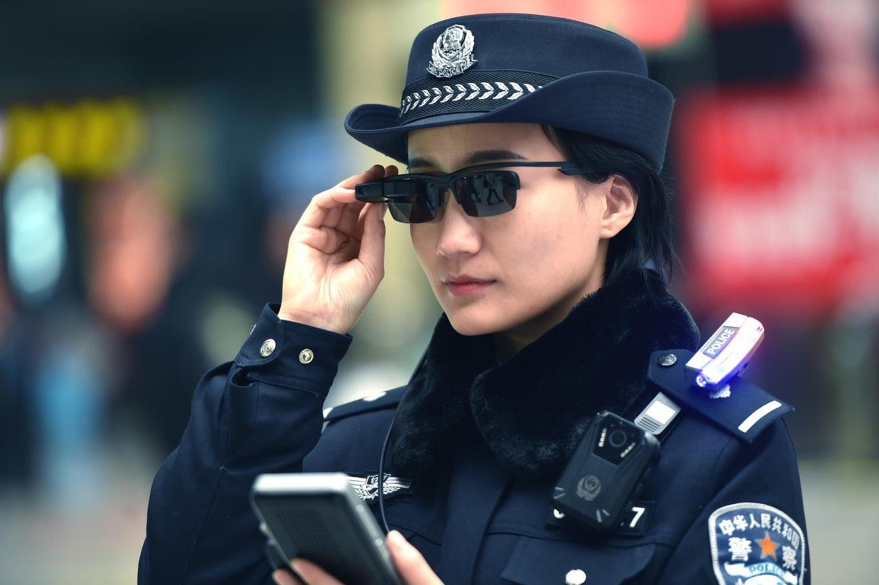 Китайский киберпанк