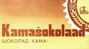 шоколад Кама