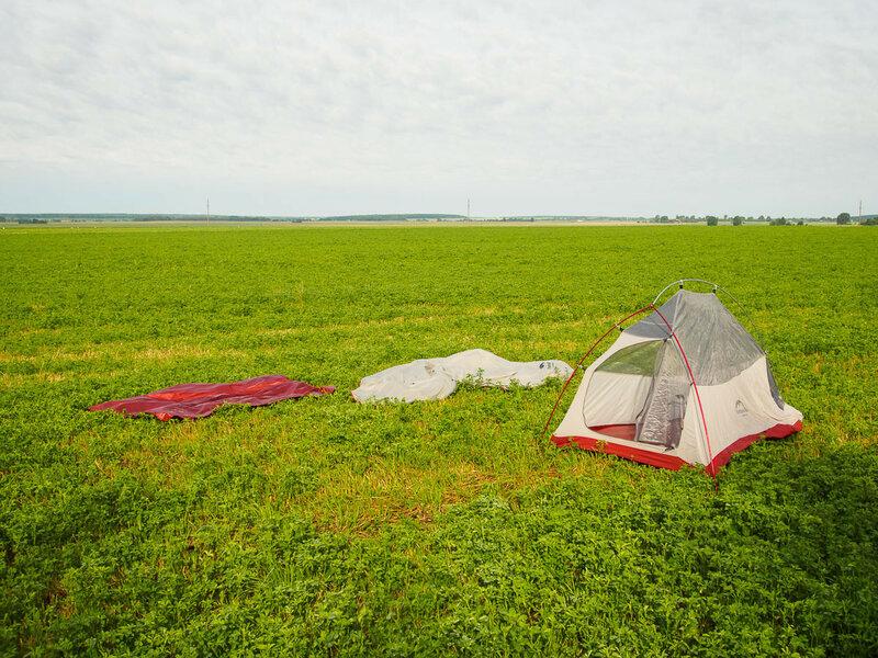 Утро. Просушка палатки.